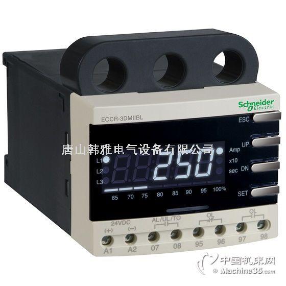 EOCR-3DM2智能電動機保護器
