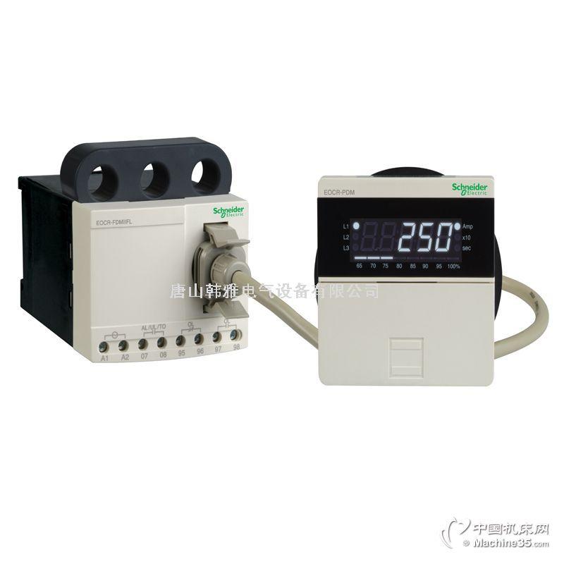 EOCR-FDM2智能數碼型馬達保護器