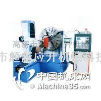 CNC1250