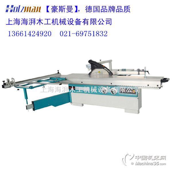 HK350I电动升降精密推台锯浙江湖州地区售