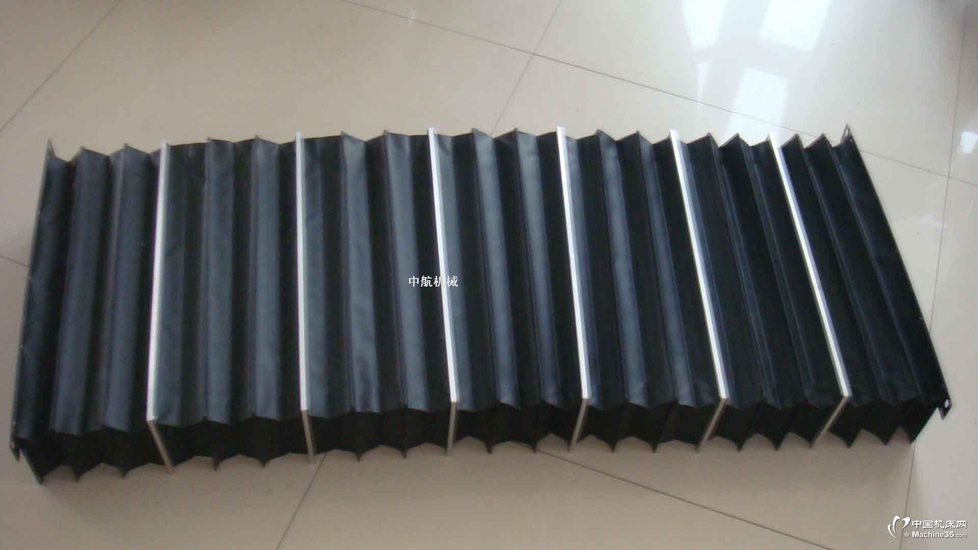 机床配件护罩排屑机拖链导轨护罩