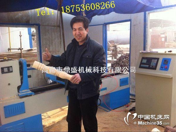 自动木工车床厂家 多功能数控木工车床厂家 信誉保证 安全可靠