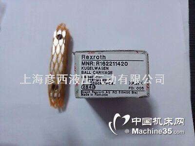 R162211420滚珠导轨导向系统