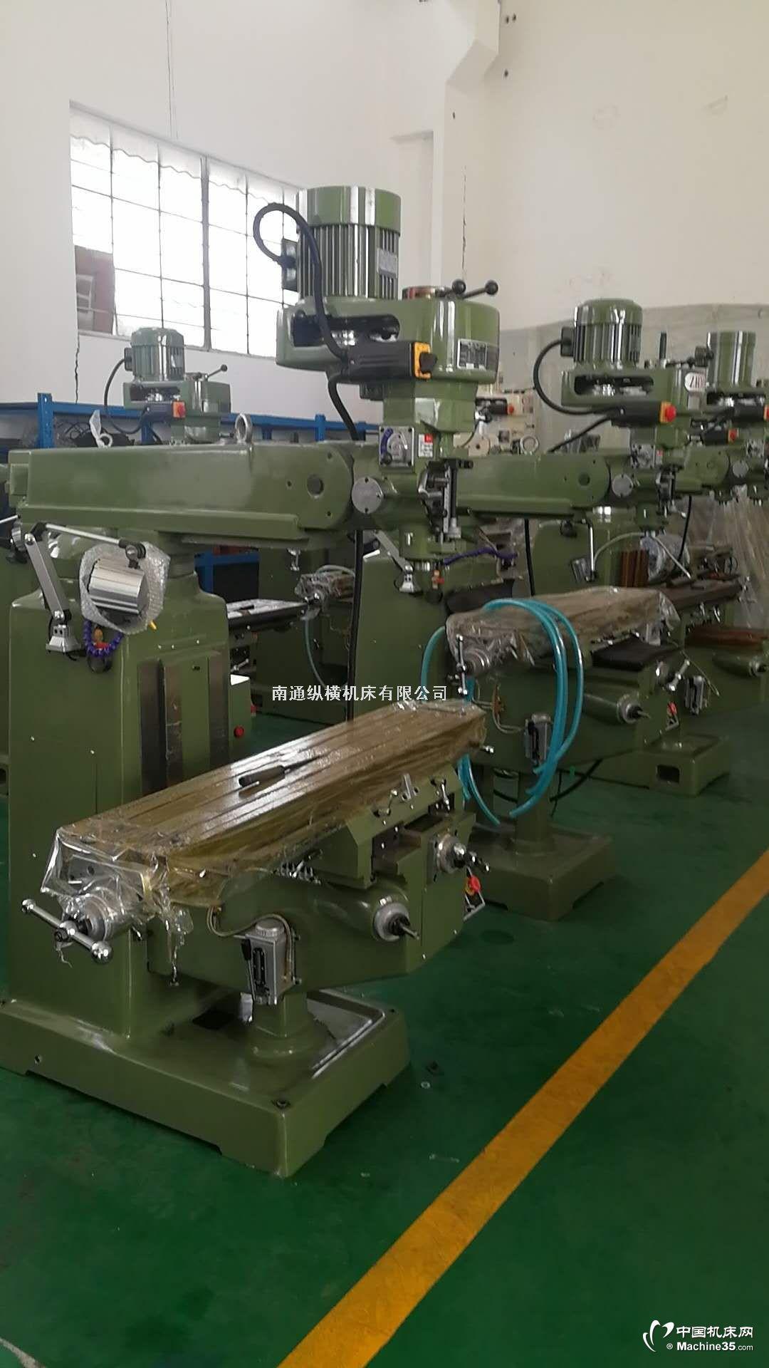 浙江炮塔铣床型号x6330 电动升降铣床