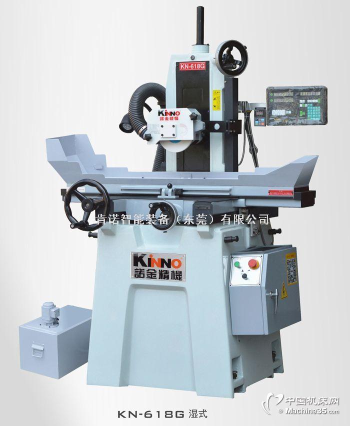 精密成型平面磨床KN-618G