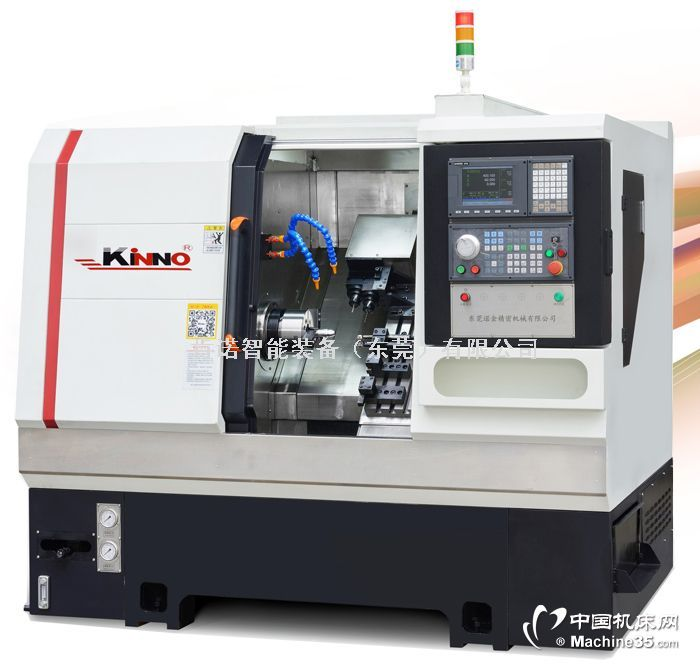 CNC数控车床·车铣复合KN-36C/KN-46C