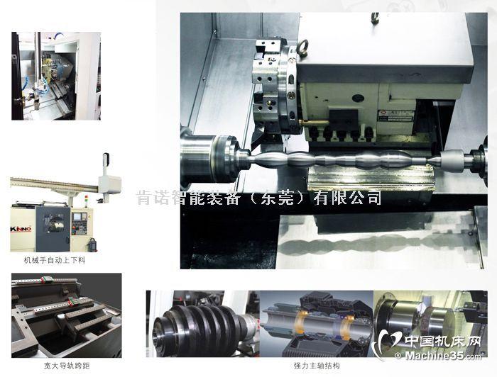 CNC车床·刀塔尾座KN-46D/KN-52D