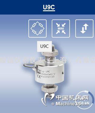 HBM U9C/50KN力傳感器