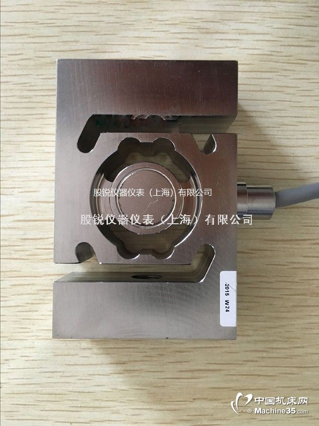 德國HBM S9M/2KN力傳感器