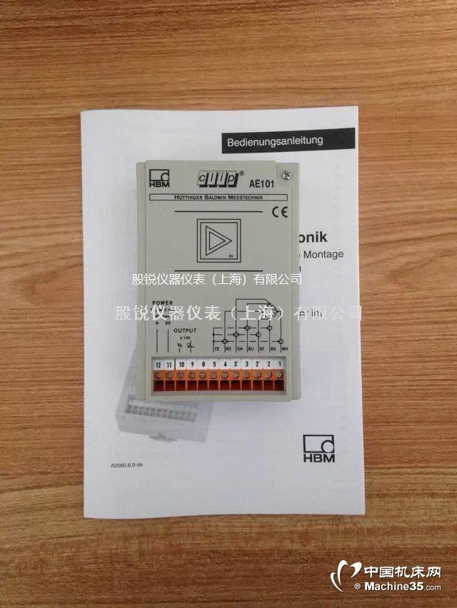 德国原装HBM AE101放大器