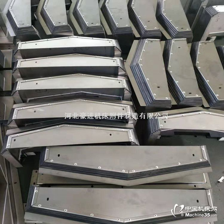 数控机床 钢板防护罩 导轨伸缩式 护罩  850
