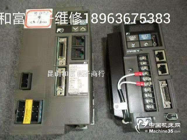 變頻器、驅動器維修