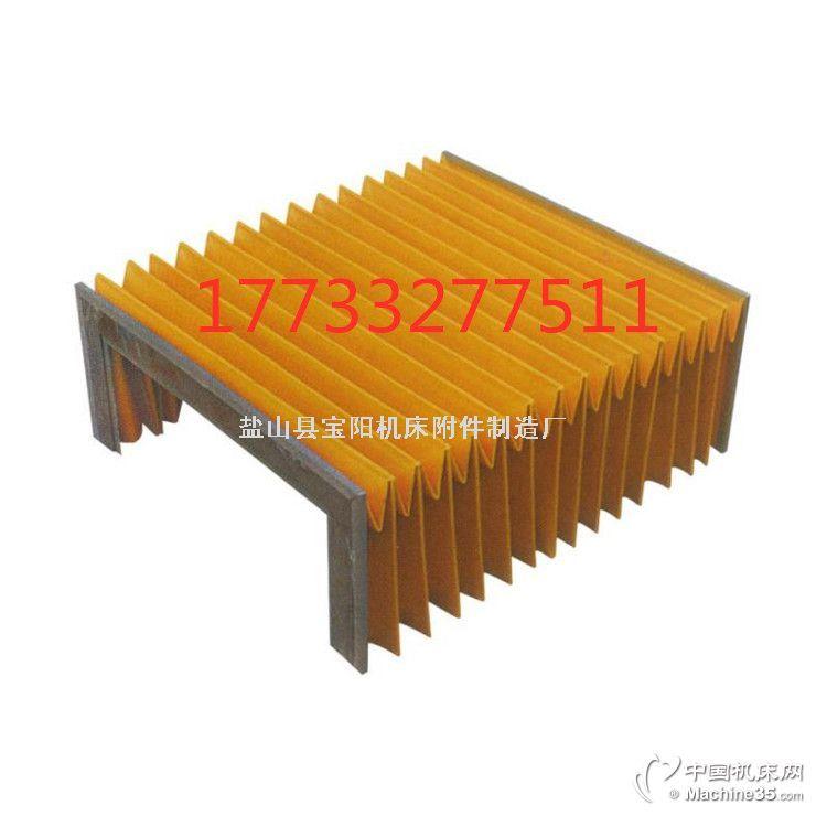 楊森YSV-957柔性导轨风琴防护罩