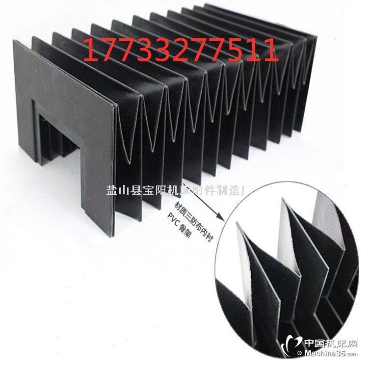 宁波HF-1DX3015加工中心风琴防护罩