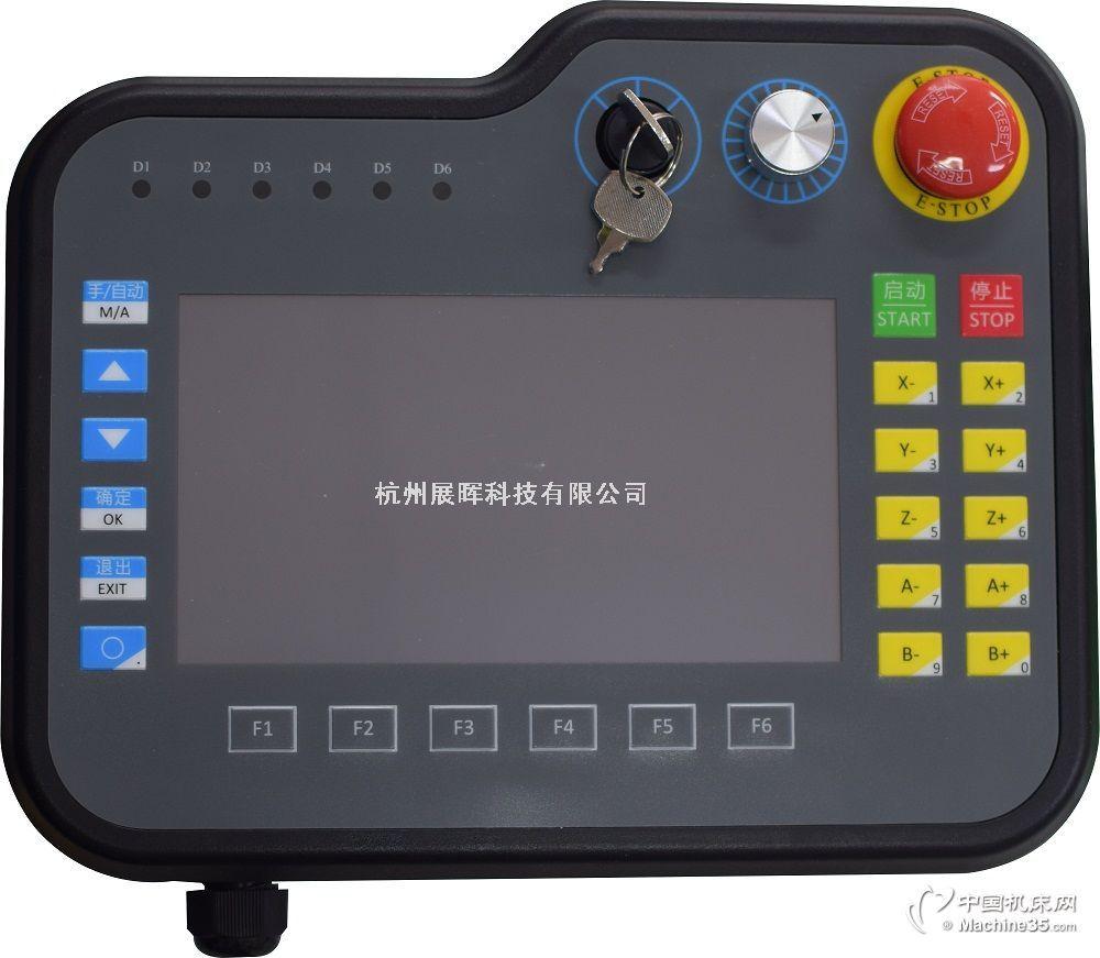 桁架机械手控制器