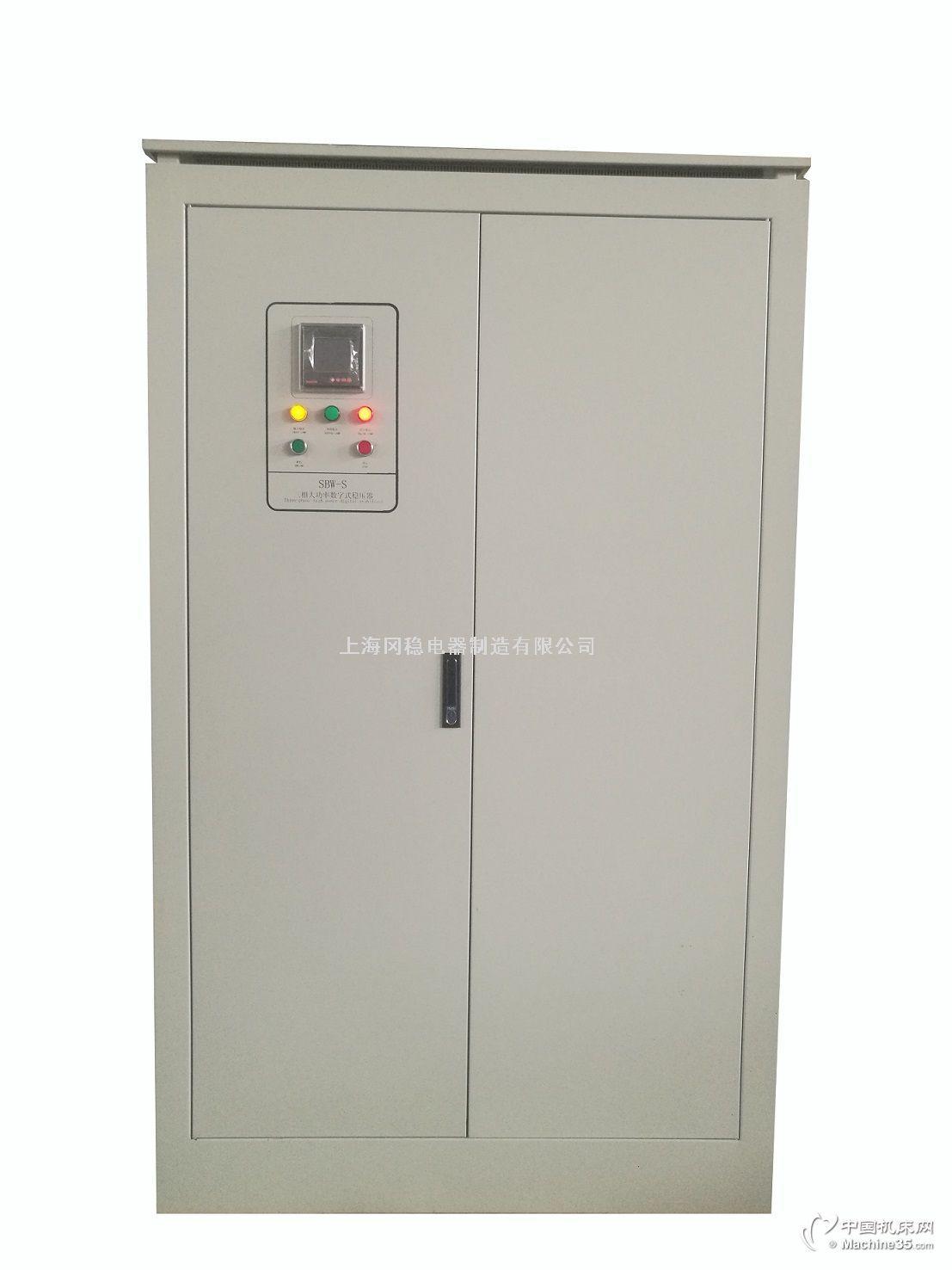 上海冈稳数控机床专用微机控制数控设备专用稳压器