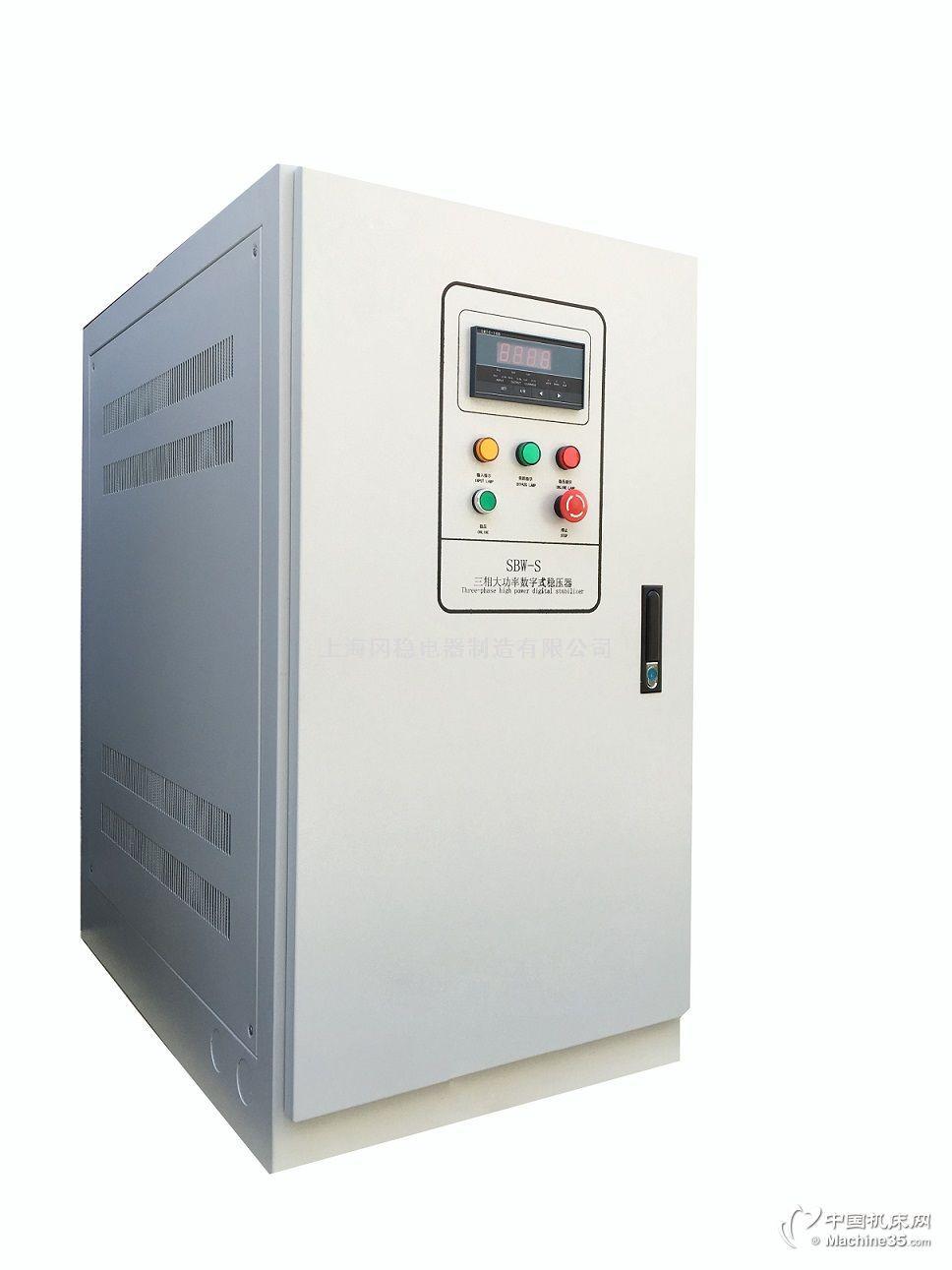 上海冈稳数控机床专用)微机控制补偿式交流稳压器