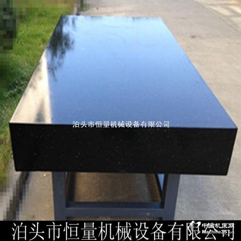 大理石检测平板平台支架高精度大理石花岗石平板