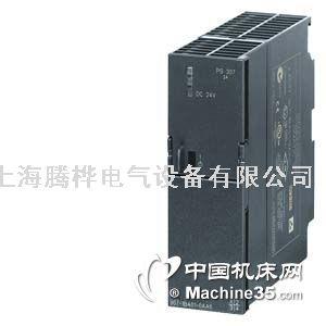 电源模块6ES7 307-1BA01-0AA0