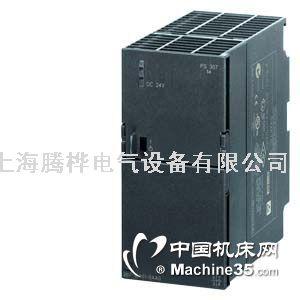 西門子6ES7 307-1BA01-0AA0代理商