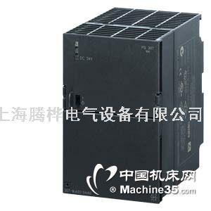 西門子6ES7 307-1KA02-0AA0代理商