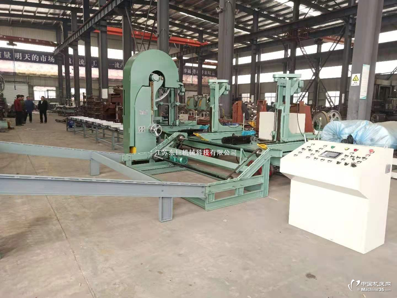 江蘇東巨42寸大帶鋸 木工機械帶鋸機 立式/臥式帶鋸機
