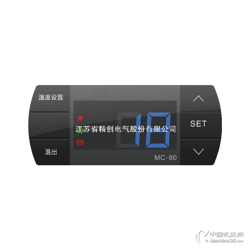 机柜空调、冷水机或油冷机的温度控制器