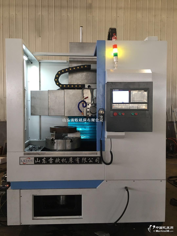 数控立式车床LCK1300 零部件的组精加工   山东雷欧