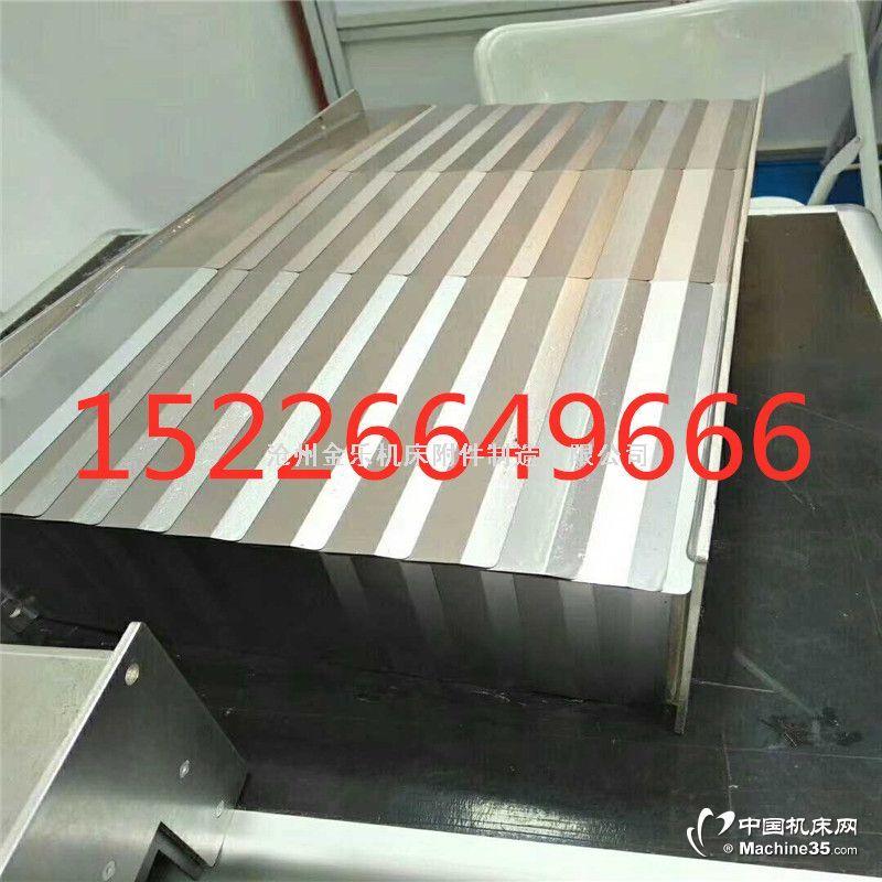 厂家友佳数控机床防护罩 伸缩式导轨防护罩