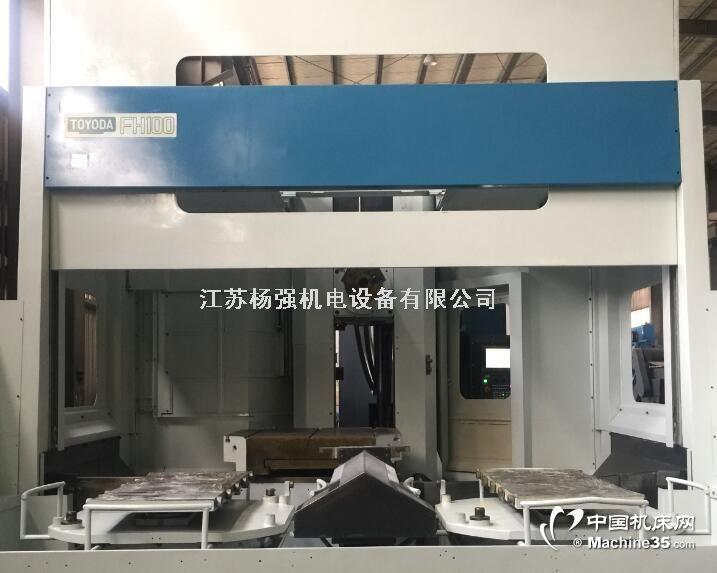 日本丰田双工位FH100卧式加工中心,现货可试机