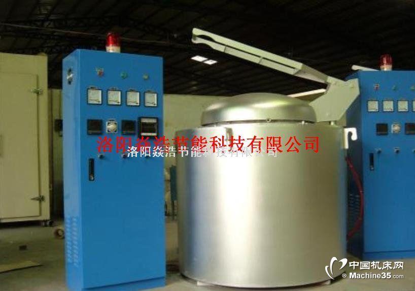 节能电热辐射熔炼炉