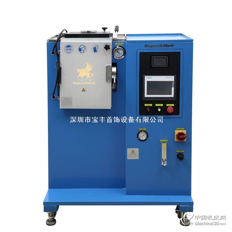 真空铸锭机一出一,真空加压铸造机,全自动真空铸造机