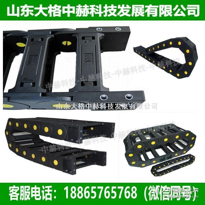 塑料拖链、工程拖链、金属拖链、S型拖链