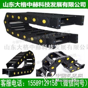 尼龙拖链,工程拖链,塑料拖链,桥式工程拖链,电缆拖链