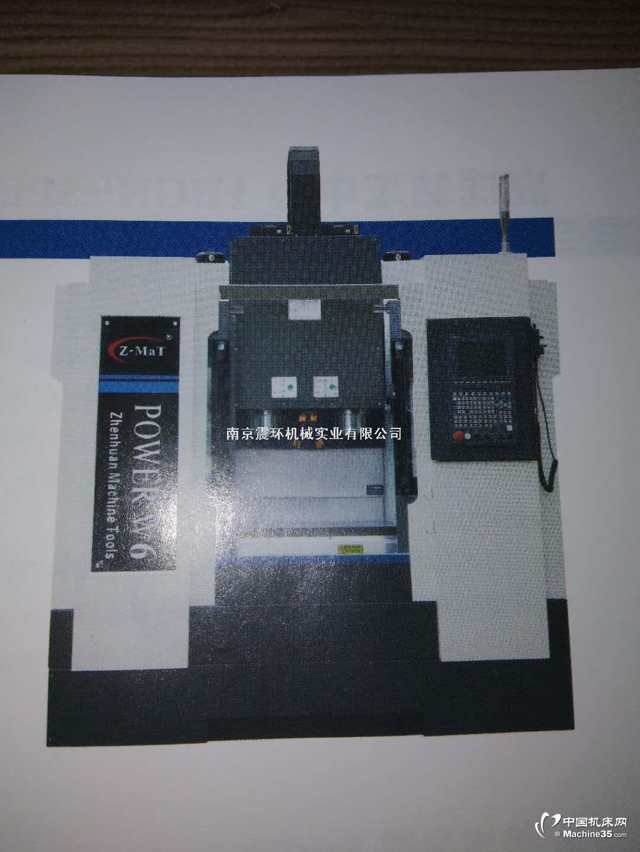 双主轴PowerW6加工中央