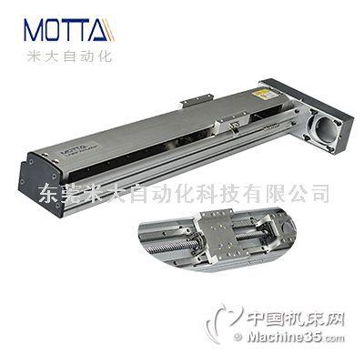 MOTTA廠家直銷 滾珠絲桿 直線滑臺模組 精密線軌數控線性