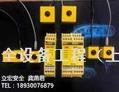 上海立宏安全方塊sc系列