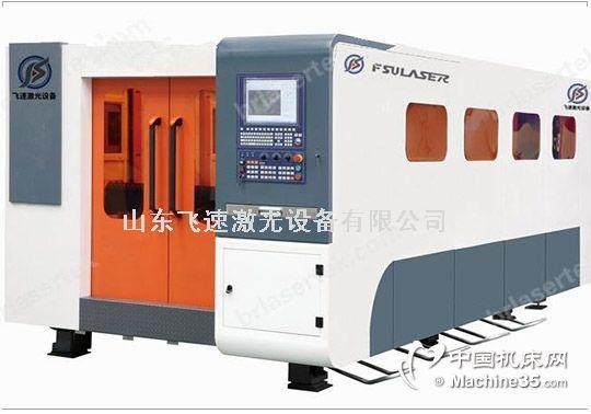飞速fs4020 激光切割机,光纤激光切割机设备