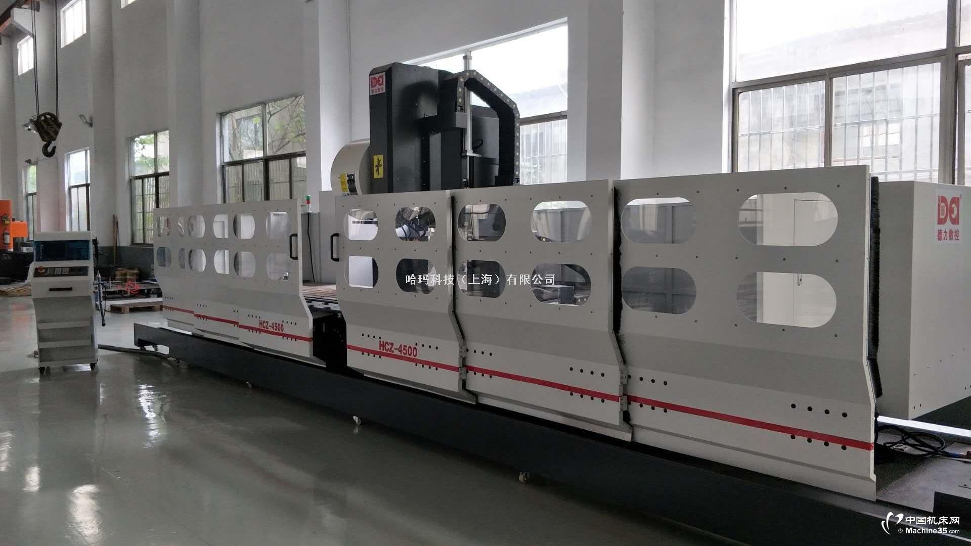 型材加工中心/龙门加工中心/搅拌摩擦焊/机器人自动化/