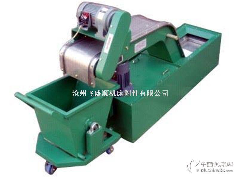 机床排屑机磁性排屑机