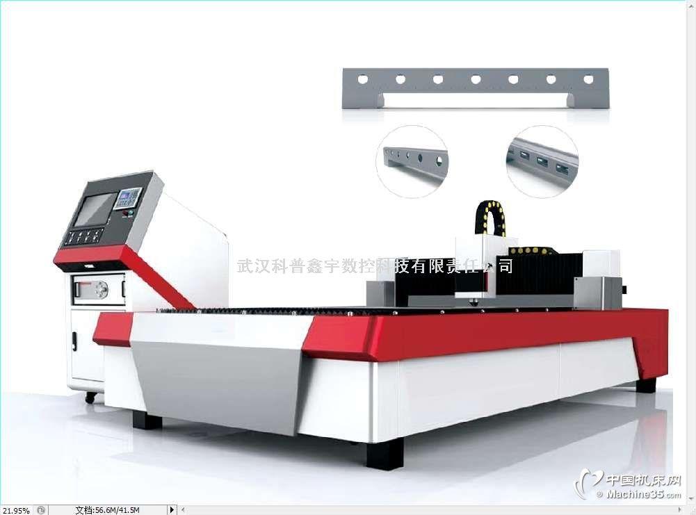 武汉科普鑫宇KPXY-3015激光切割机