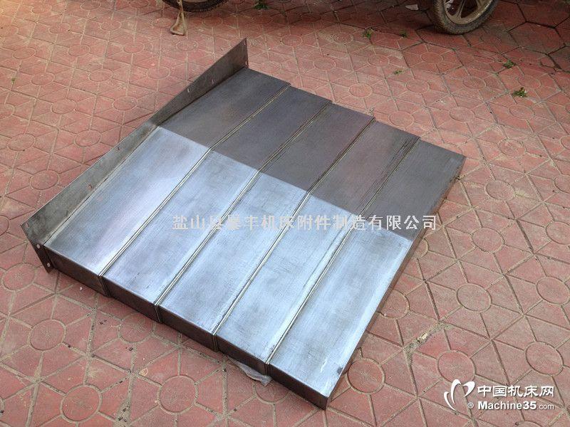 免費定制沈陽VMC850加工中心鋼板防護罩享受出廠價格