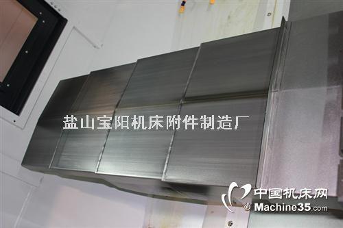 漢川機床XH715D加工中心導軌鋼板防護罩