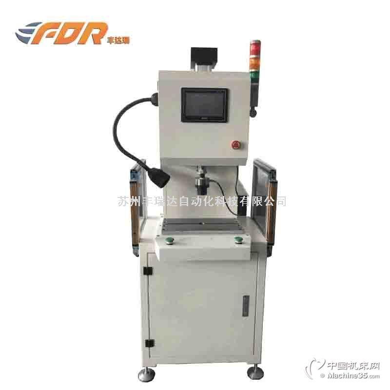 压装机丰达瑞伺服压装机 压力机 精密数控压装机