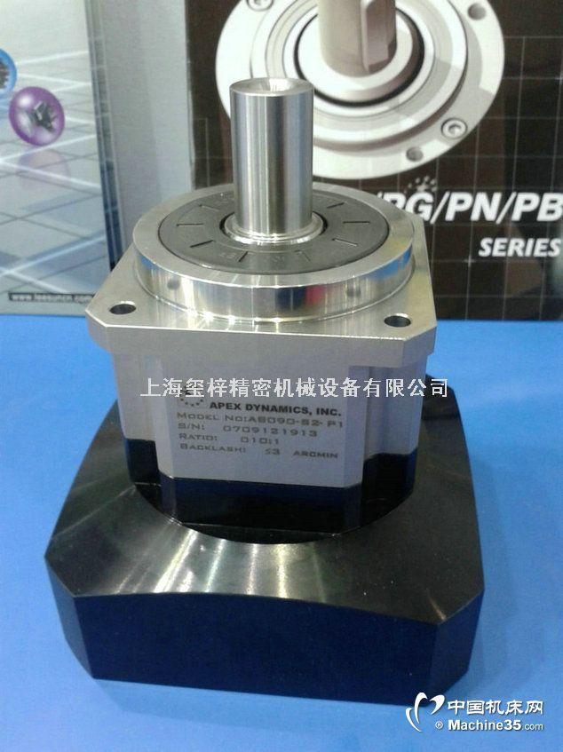 台湾精锐APEX行星减速机,原装现货直供