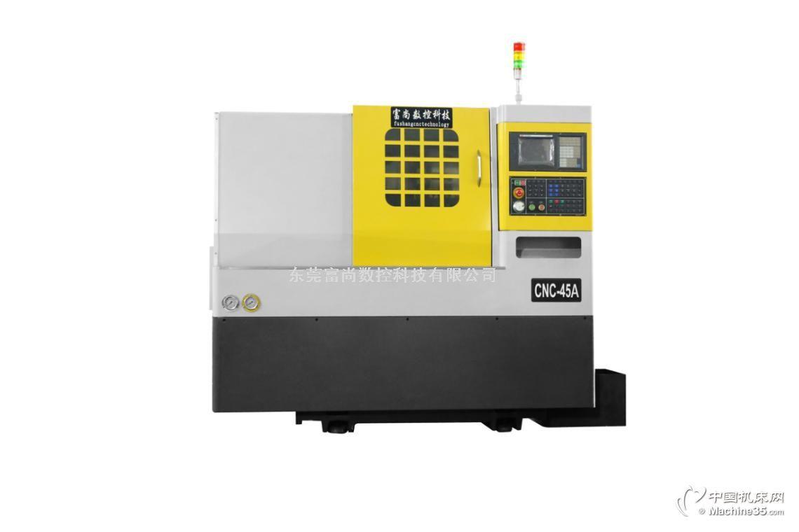 CNC-35A/45A