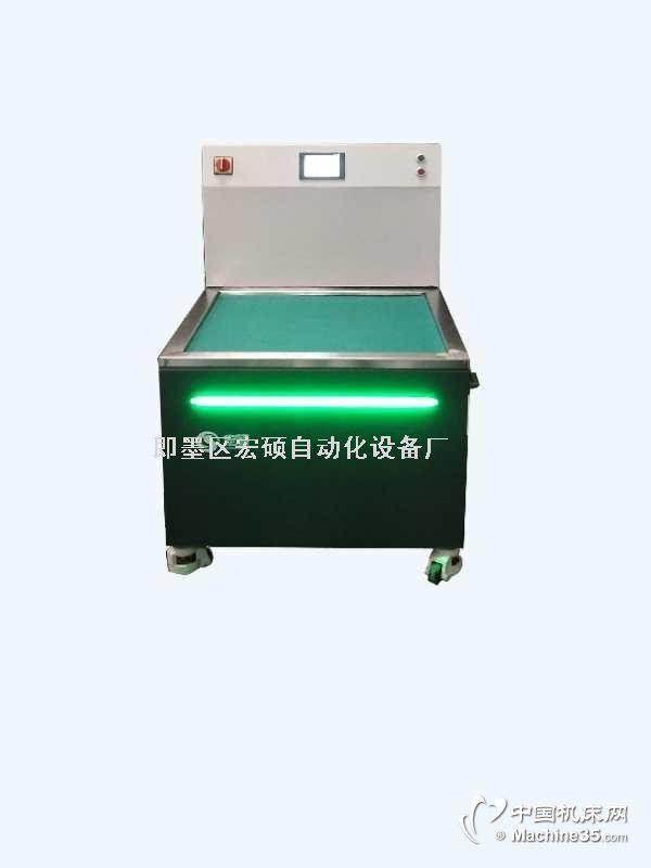 青岛宏硕自动化磁力抛光机去毛刺机清洗机