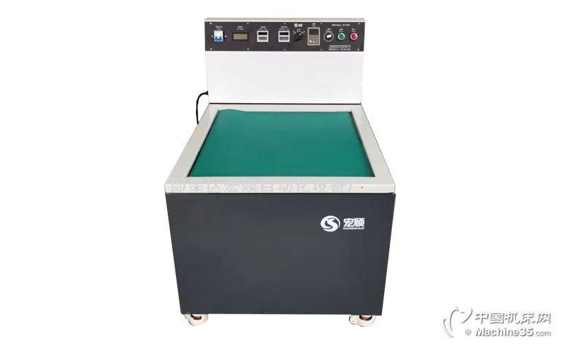 济南宏硕自动化磁力抛光机去毛刺机清洗机