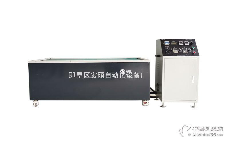 烟台宏硕自动化磁力抛光机去毛刺机清洗机