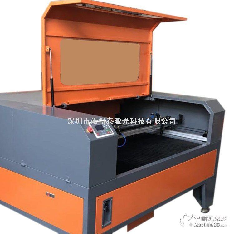 深圳高精度大幅面導光板亞克力有機板激光切割機